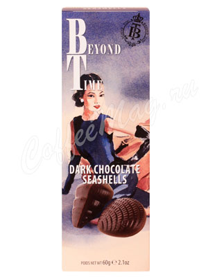 Шоколад Belgian Beyond time ракушки горький 60 г