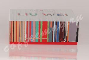 Авторский набор Illy Liu Wei (эспрессо)
