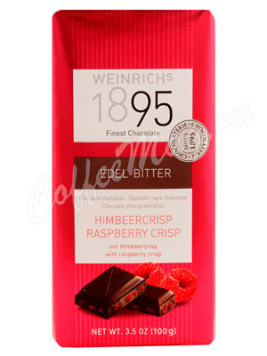 Шоколад Weinrichs горький шоколад с малиной 100 гр