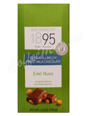 Шоколад Weinrichs молочный шоколад с целым фундуком 100 гр