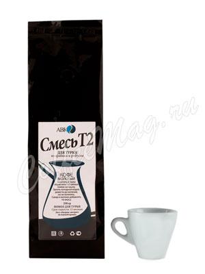 Кофе АВК Смесь Т2 молотый 250 гр