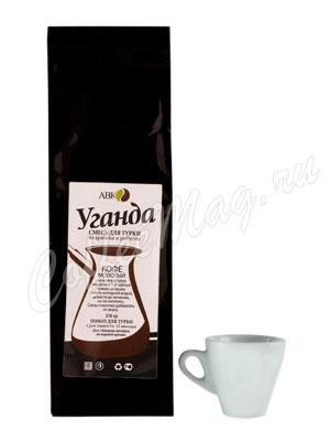 Кофе АВК Уганда молотый 250 гр