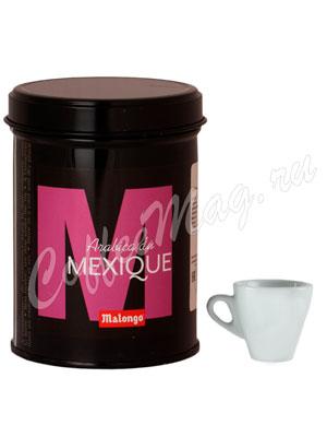 Кофе Malongo молотый Мексика 125 гр