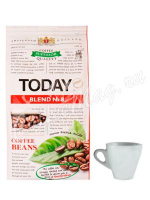 Кофе Today Blend №8 в зернах 200 г
