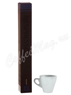 Кофе Nespresso в капсулах Kazaar (10 капсул )