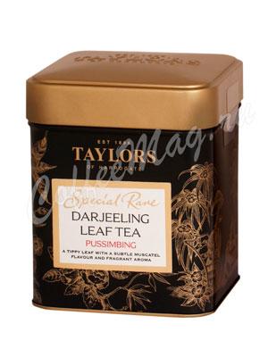 Чай Taylors Darjeeling Special Rane / Дарджилинг с Единой Плантации 100 гр