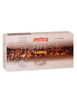 Кофе Di Maestri в капсулах Lungo 10 капсул