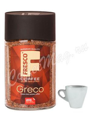 Кофе Fresco растворимый Greco 100 гр