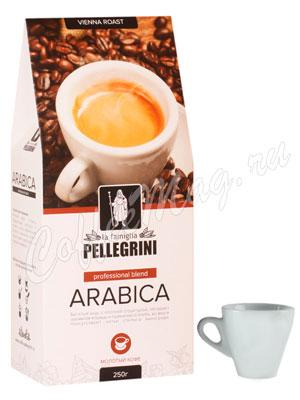 Кофе Pellegrini Arabica молотый 250 гр