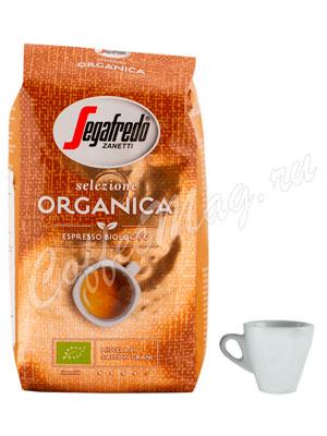 Кофе Segafredo в зернах Selezione Organica 500 г