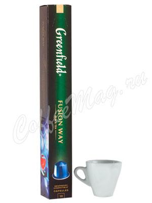 Чай Greenfield Nespresso Fusion Way 10 капсул