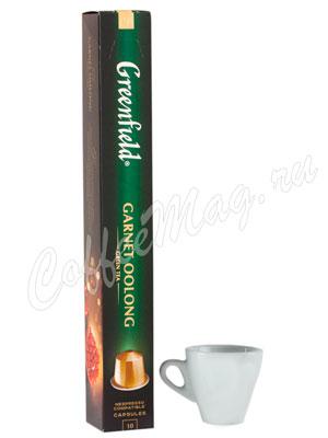 Чай Greenfield Nespresso Garnet Oolong 10 капсул