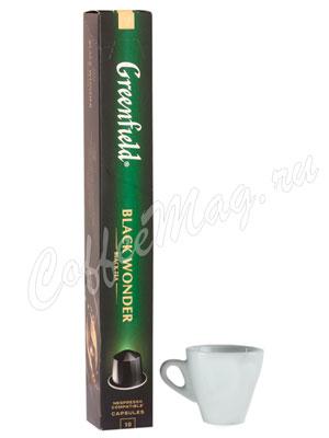 Чай Greenfield Nespresso Black Wonder 10 капсул