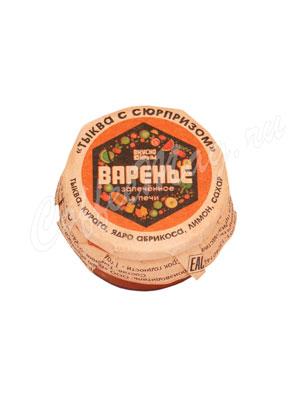 Варенье Вкусно Крым Тыква с сюрпризом 100 гр