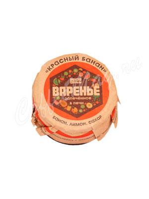 Варенье Вкусно Крым Красный банан 100 гр