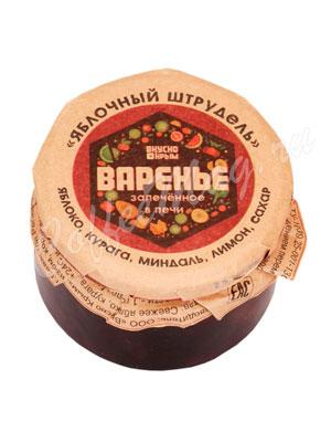 Варенье Вкусно Крым Яблочный штрудель 250 гр