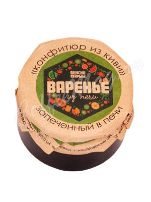 Варенье Вкусно Крым Конфитюр из киви 250 гр