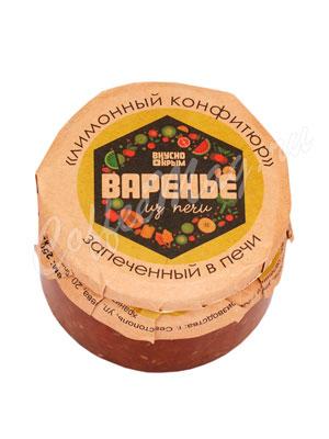 Варенье Вкусно Крым Лимонный конфитюр 250 гр