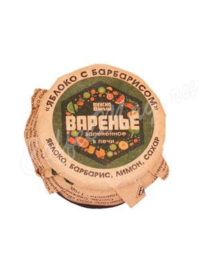 Варенье Вкусно Крым Яблоко с барбарисом 100 гр