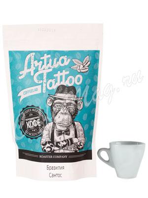 Кофе Artua Tattoo Coffeelab Бразилия Сантос в зернах 250 гр