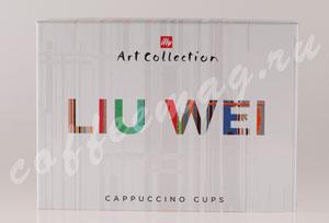 Авторский набор Illy Liu Wei (каппучино)