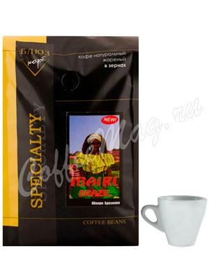 Кофе Блюз Brazil Ibairi в зернах 1 кг