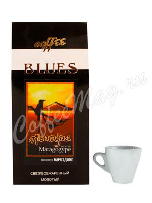 Кофе Blues молотый Nicaragua Maragogype 200 гр