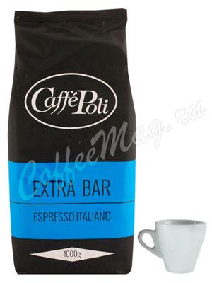 Кофе Poli в зернах Extrabar 1 кг