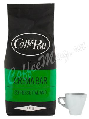 Кофе Poli в зернах Crema Bar 1 кг