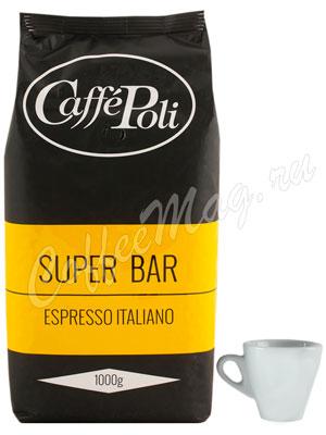 Кофе Poli в зернах Superbar 1 кг