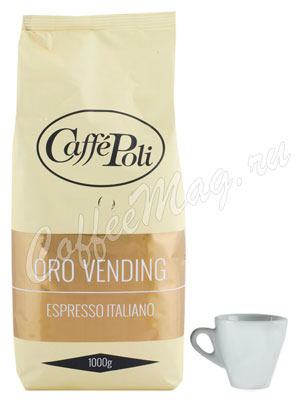 Кофе Poli в зернах Oro Vending
