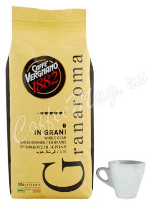 Кофе Vergnano в зернах Gran Aroma 1 кг