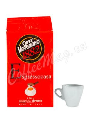 Кофе Vergnano Espresso Casa молотый 250 гр