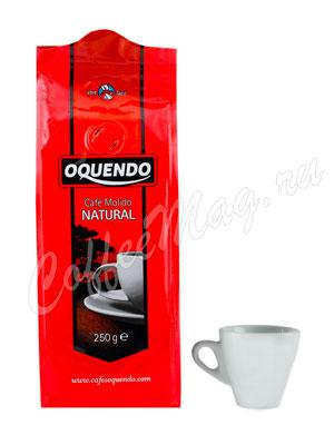Кофе Oquendo молотый natural 250 г