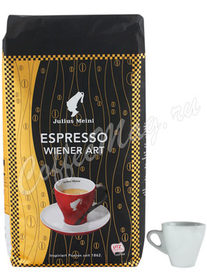 Кофе Julius Meinl в зернах Espresso (Эспрессо) 1 кг