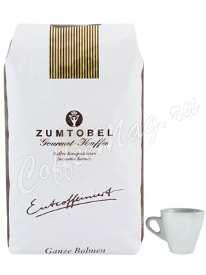 Кофе Julius Meinl в зернах Zumtobel без кофеина 500 гр