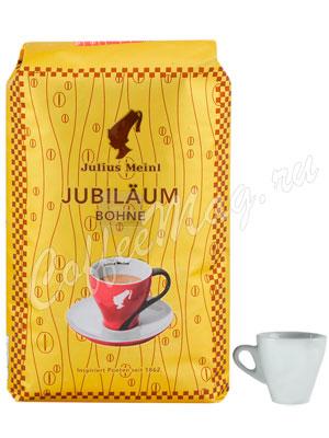 Кофе Julius Meinl в зернах Jubileum (Юбилейный) 500 гр