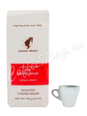 Кофе Julius Meinl в зернах Brazil Decaf №6 (Бразил Декаф) 250 гр