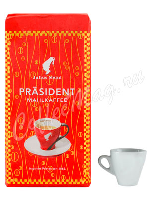Кофе Julius Meinl молотый President 500 гр