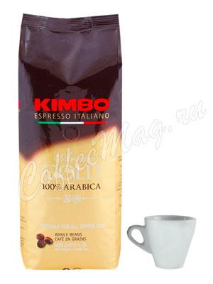 Кофе Kimbo в зернах Aroma Gold Arabica 500 г