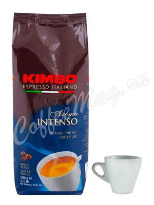 Кофе Kimbo в зернах Aroma Intenso 500 гр