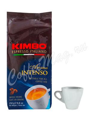 Кофе Kimbo в зернах Aroma Intenso 250 г