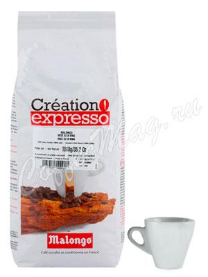 Кофе Malongo в зернах Бразилия Сул де Минас 1 кг