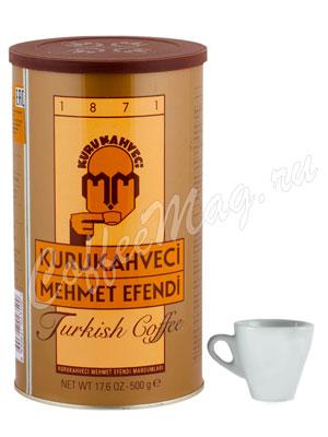 Кофе Mehmet Efendi Kurukahveci молотый для турки 500 г