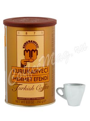 Кофе Mehmet Efendi Kurukahveci молотый для турки 250 г