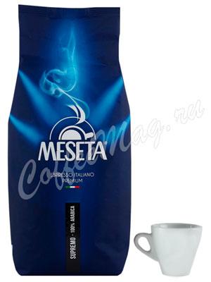Кофе Meseta Supremo в зернах 100% Arabica 1 кг