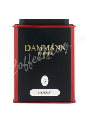 Чай Dammann