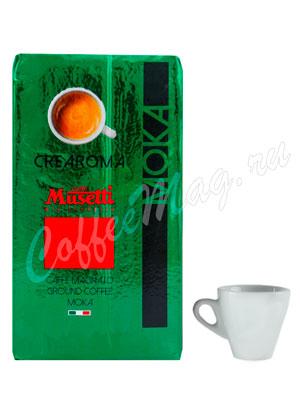 Кофе Musetti молотый Crearoma 250 гр