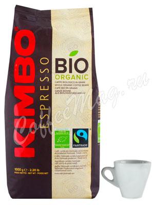Кофе Kimbo в зернах Integrity BIO 1 кг