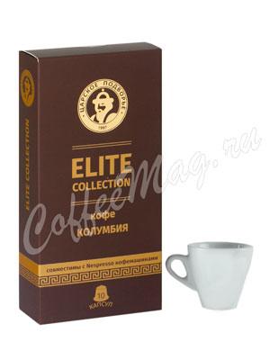 Кофе Царское Подворье в капсулах Колумбия 10 капсул